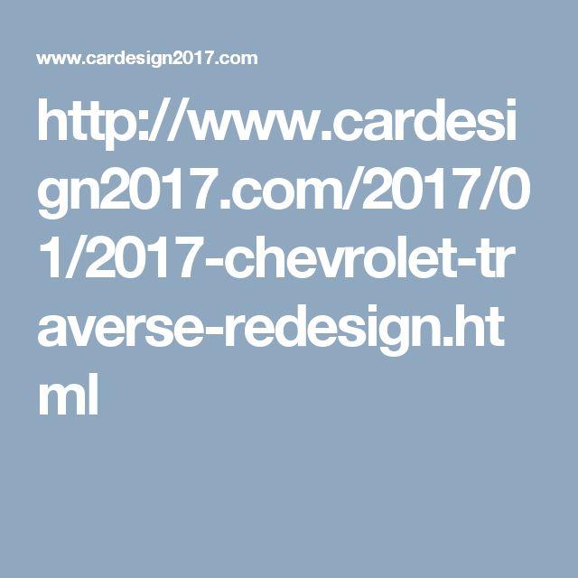 http://www.cardesign2017.com/2017/01/2017-chevrolet-traverse-redesign.html
