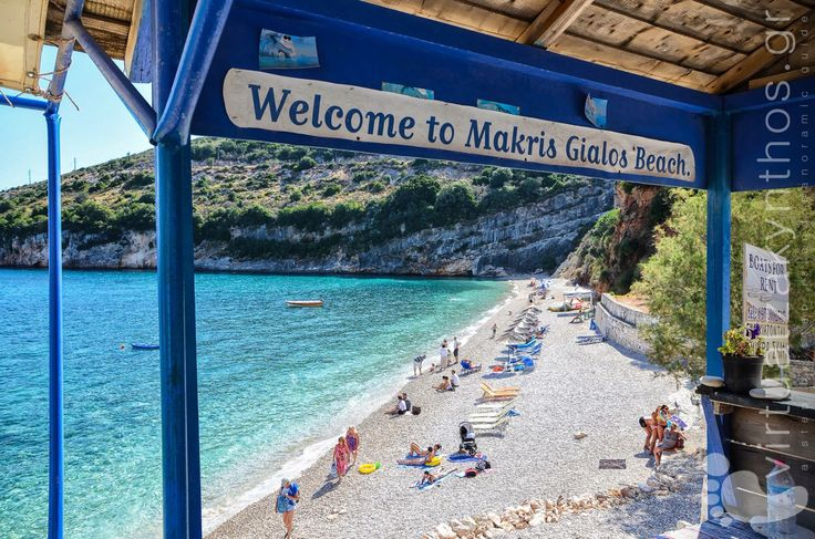 Makris Gialos beach, Zante island (Greece).