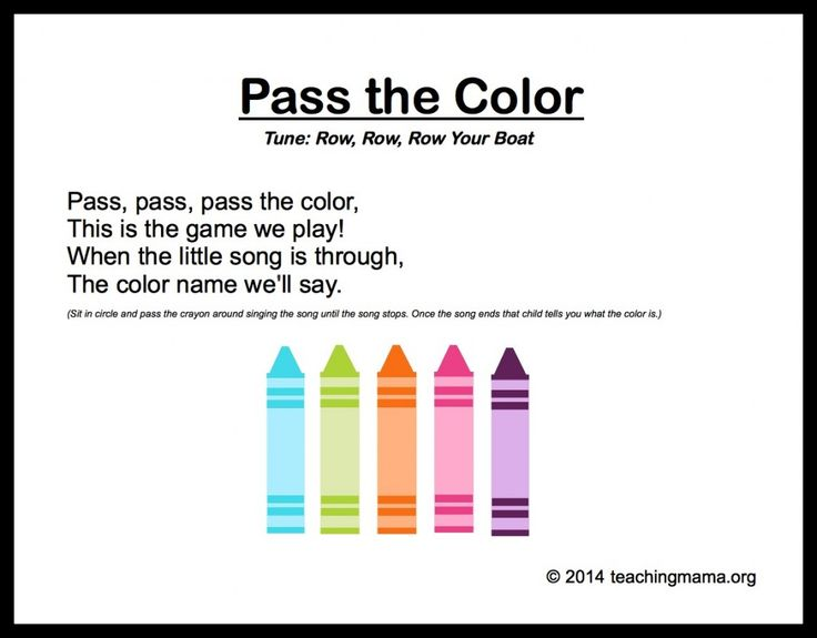 "10 Preschool Songs About Colors; I like this one, will change it to use the word ""pencil"" in Kindergarten (pass/find)"