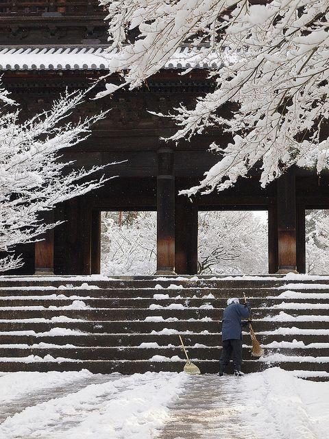winter morning in Kyoto, Japan
