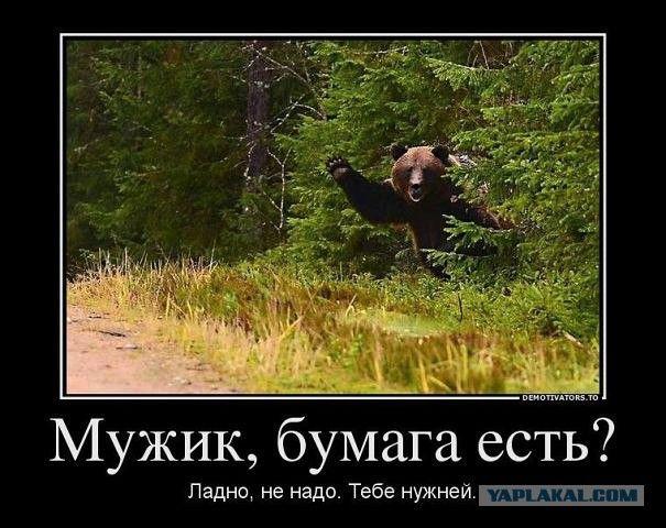 Как воспитывали воинов на Руси