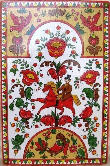 Folk painting from Northern Russia. Floral pattern with a horseman and birds.