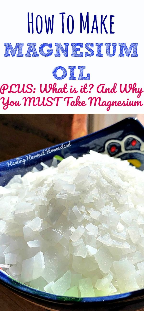 Did you know that 80 to 90% of Americans are deficient in magnesium? And that magnesium is necessary for over 300 human body processes? Find out what is magnesium oil, why it's the best way to get your magnesium supplement, how it will help you, and finally, easy directions for how to make your own magnesium oil!