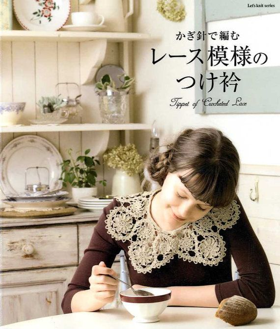 Tippet of Crochet Lace  japanese craft book by pomadour24 on Etsy, ¥1700