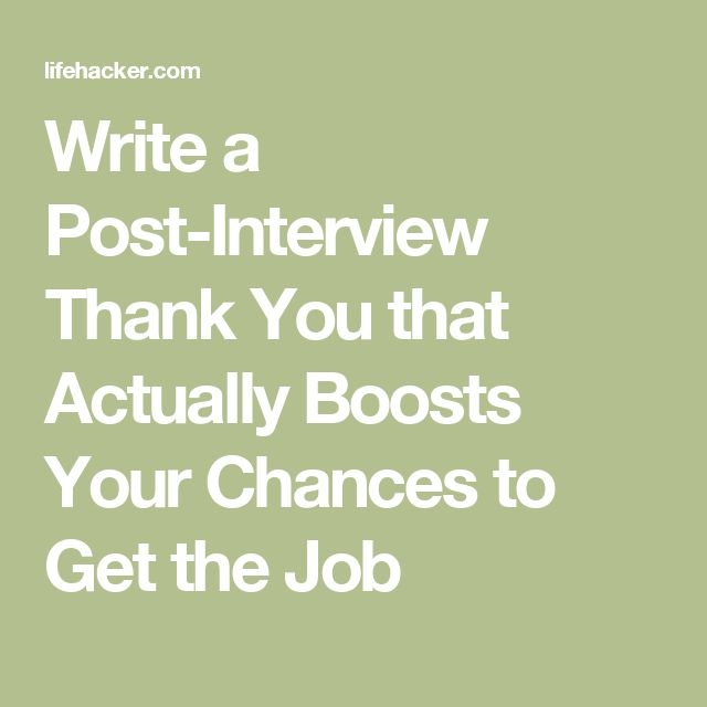 10 best filosofa educativa images on pinterest philosophy athens write a post interview thank you that actually boosts your chances to get the job fandeluxe Image collections