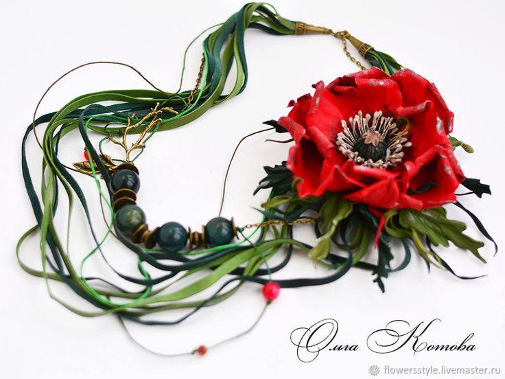 Купить Колье Красный мак из кожи с яшмой ожерелье трансформер брошь цветок в интернет магазине на Ярмарке Мастеров
