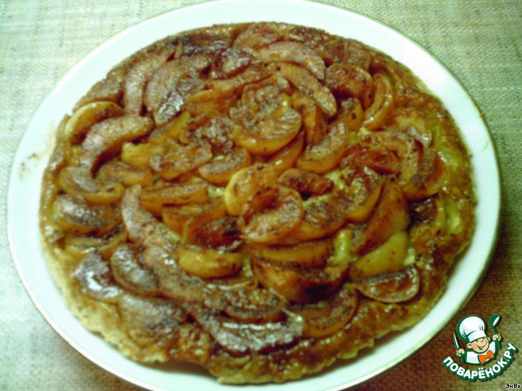 """Французский яблочный пирог """"Татен"""" ингредиенты"""