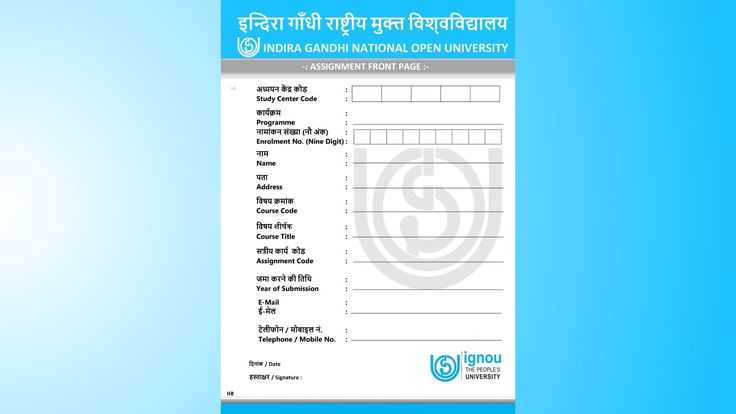 IGNOU ASSIGNMENT FRONT PAGE PDF,IGNOU cover page pdf