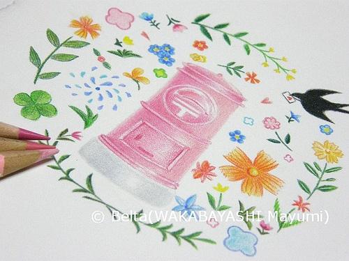松江のカラコロ工房のピンクのポスト    illustration.       Polychromos on Stonehenge paper.    © Belta(WAKABAYASHI Mayumi)  Do not use this image without permission.