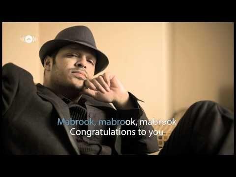 //Nahla Irfan Makki - Mabrook (lyrics)