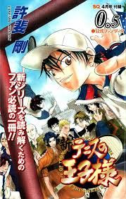 Image result for prince of tennis volume