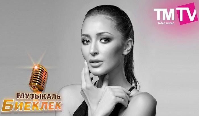 Музыкаль Биеклек 31.12.16 http://tatbash.ru/tatarskie/sborniki/5195-muzykal-bieklek-31-12-16