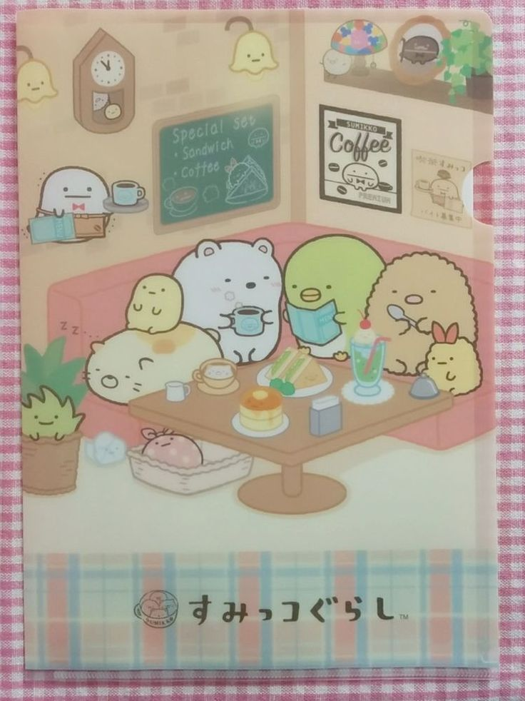 SUMIKKO GURASHI Cafe Kissa Tea party in Tearoom Plastic File Folder A4 size