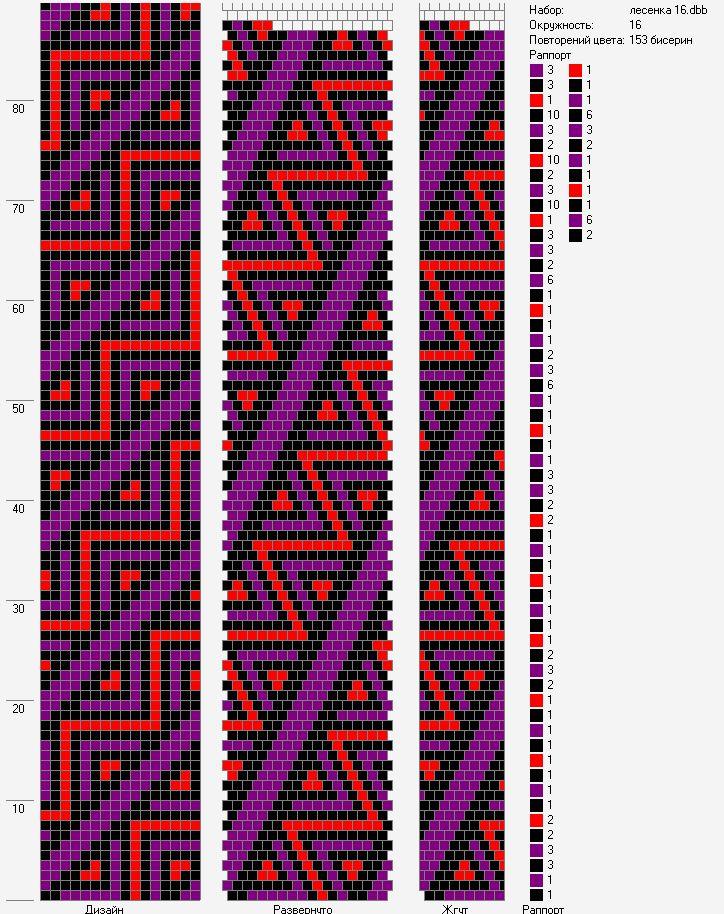 лесенка16а.PNG (724×914)