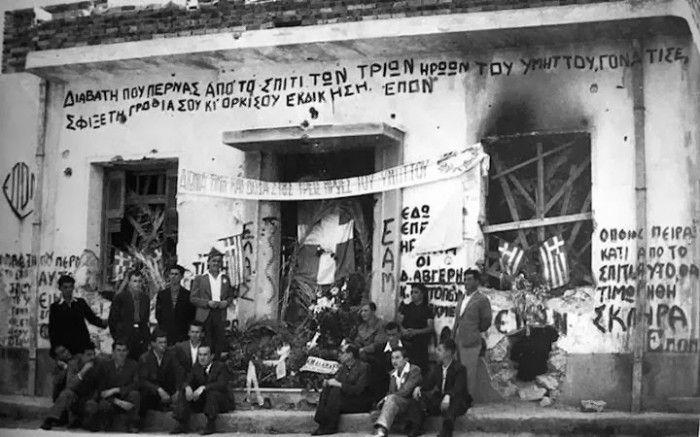ΤΟ ΚΑΣΤΡΟ ΤΟΥ ΥΜΗΤΟΥ 1944