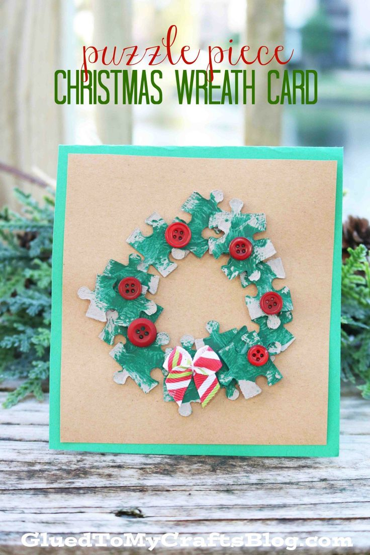 Wreath from old christmas cards - Puzzle Piece Christmas Wreath Cards
