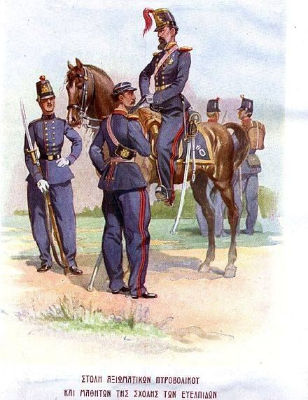 Greece; Artillery Officers, and army cadets in the 1860s by Panos Aravanitos
