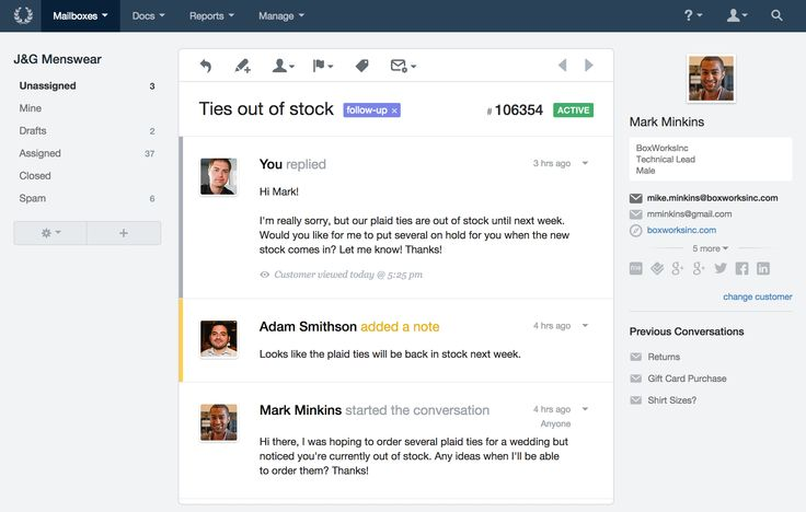 Help Scout - Customer Support Software with a Personal Touch
