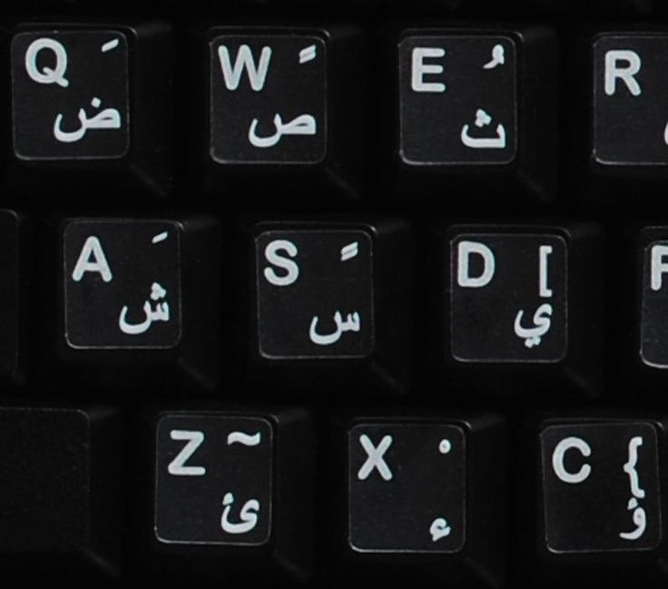 Online-Welcome ARABIC KEYBOARD STICKERS TRANSPARENT white LETTERS FOR ANY LAPTOP
