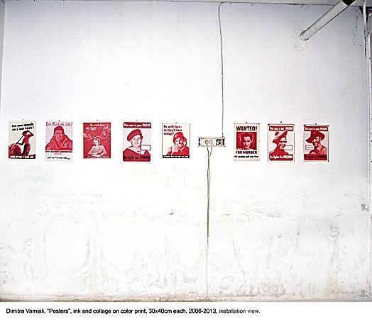 "Dimitra Vamiali, ""Posters"", 2006-2013"