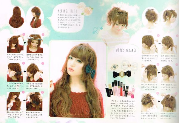 Coton Candy~ 「Japan, Gal Fashion and Make-up blog」: LARME ❆ Sweet Girl in Winter