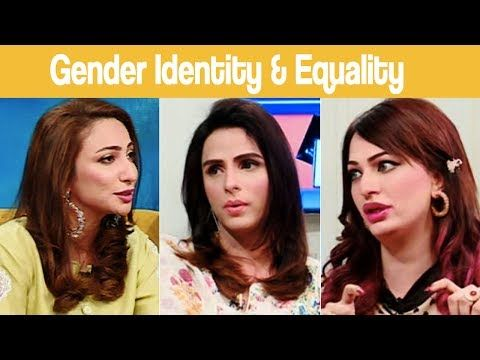Chai,Toast Aur Host | Gender Identity & Equality | 27 July | DAWN News - https://www.pakistantalkshow.com/chaitoast-aur-host-gender-identity-equality-27-july-dawn-news/ - http://img.youtube.com/vi/cl_anlp-8Qo/0.jpg