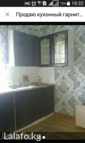 Другая мебель для гостиной - Продаю кухонный гарнитур 3м в Бишкек на Lalafo.kg