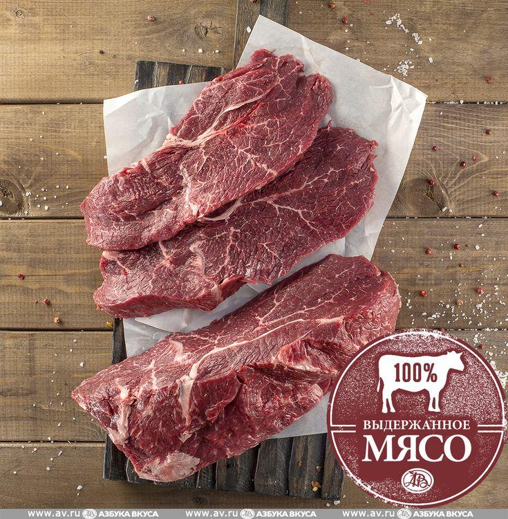 Стейк «Американский Рамп стейк» из выдержанного мяса (говядины), Е-А «Мясной цех АВ», Россия по цене 414 руб
