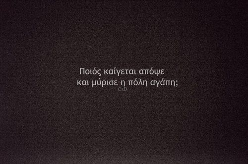 Cannot read Greek - but trust this pinner.