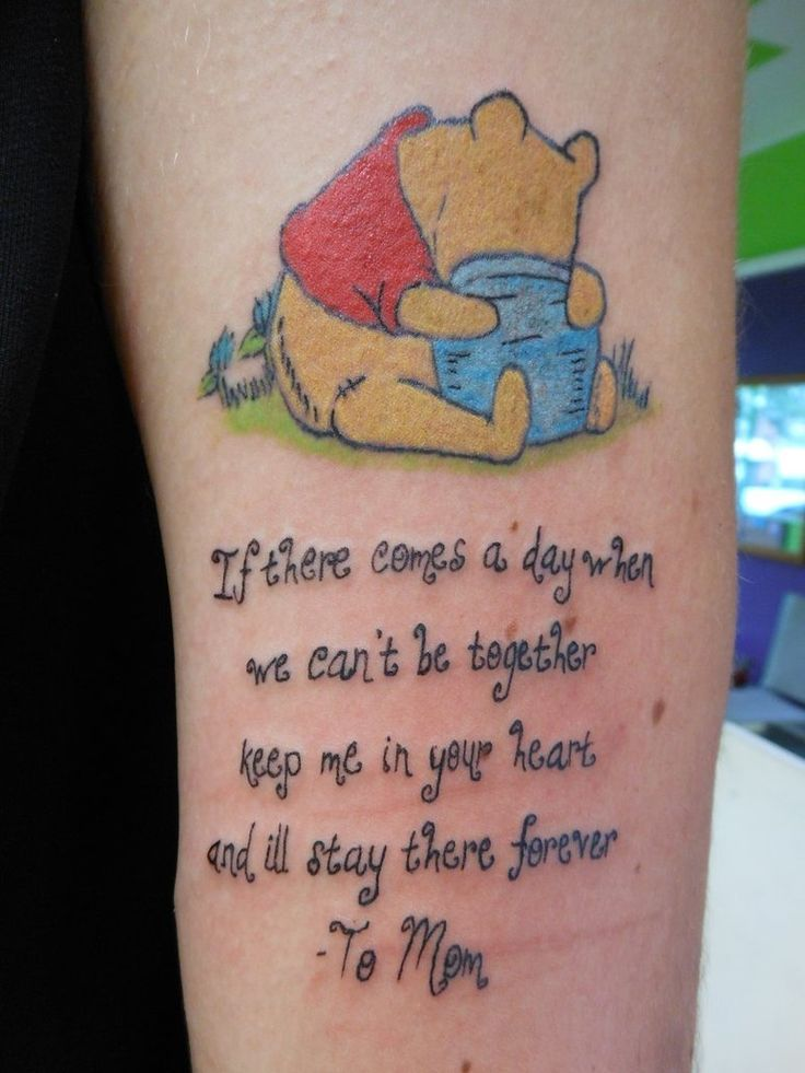 I just love Pooh and the artwork on this piece is great.  Very nice.
