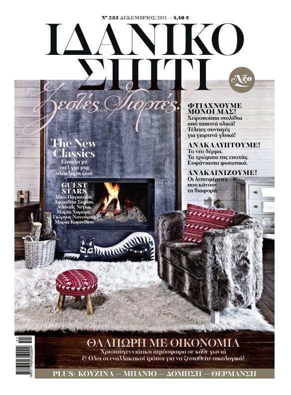 Issue December 2011