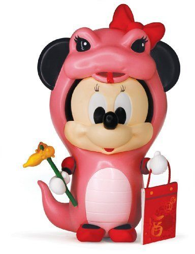 """Disney Play Buddies 3.5"""" Play Set - Zodiac Minnie @ Snake [33156] by Dragon. $25.99. 3.5"""" height. Box size: 210 x 170 x 130mm. Chinese Zodiac Theme - Minnie @ Snake. Play Buddies Collection comprises different Disney characters in a setting that brings customers back to their nostalgic Hong Kong childhood.  In this Zodiac series, Mickey & Minnie pretend Dragon & Snake for celebration of the new prosperous year.                                   Collect the whol..."""