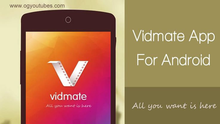 Vidmate is a video downloader, which allows you to download high definition videos and songs