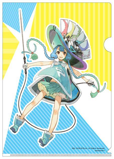 www.clip-studio.com clip_site view promotion c88 view img ornament img_clearfile_hidari.jpg