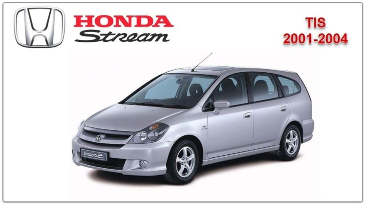 Honda Stream 2001-2004 TIS Repair Service Manual
