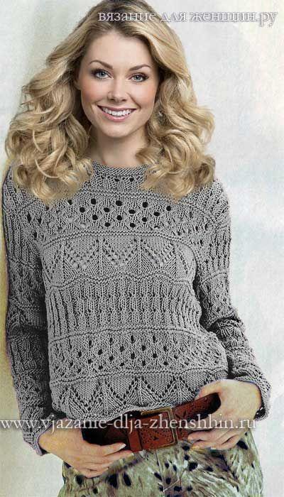 Как связать пуловер спицами   NÁVOD HODNĚ RUZNÝCH VĚCÍ S NÁVODEM