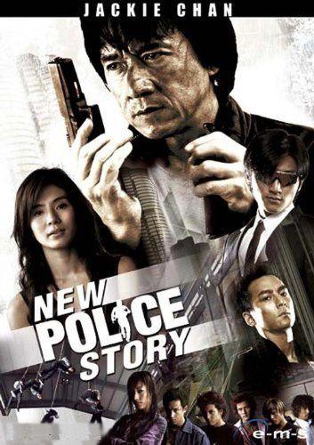 New Police Story Amazon Instant Video ~ Dave Wong, eigentlich gute geschichte, leider durch viele schräge momente, die humorvoll sein sollen, entwertet