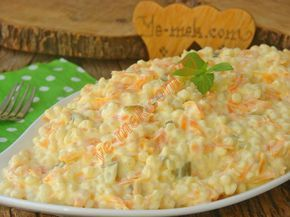 Havuçlu Kuskus Salatası Resimli Tarifi - Yemek Tarifleri