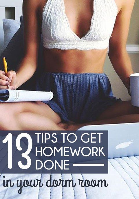 how to get your homework done