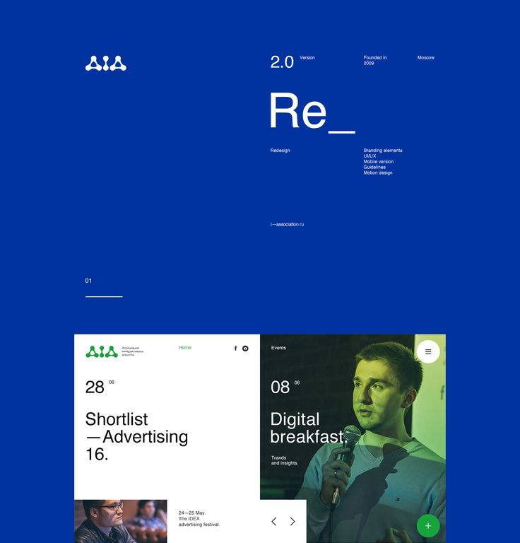We were thrilled to participate in the project of redesigning the website of Association of Interactive Agencies (AIA) — a Russian union of 43 digital agencies which sets the best practices on domestic market and transforms the industry by educating both …