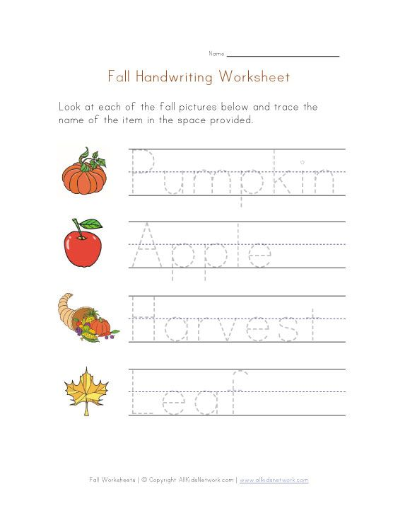 handwriting fall worksheet recipes to cook handwriting worksheets worksheets missing. Black Bedroom Furniture Sets. Home Design Ideas