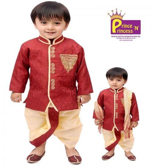 Boys sherwani dhoti