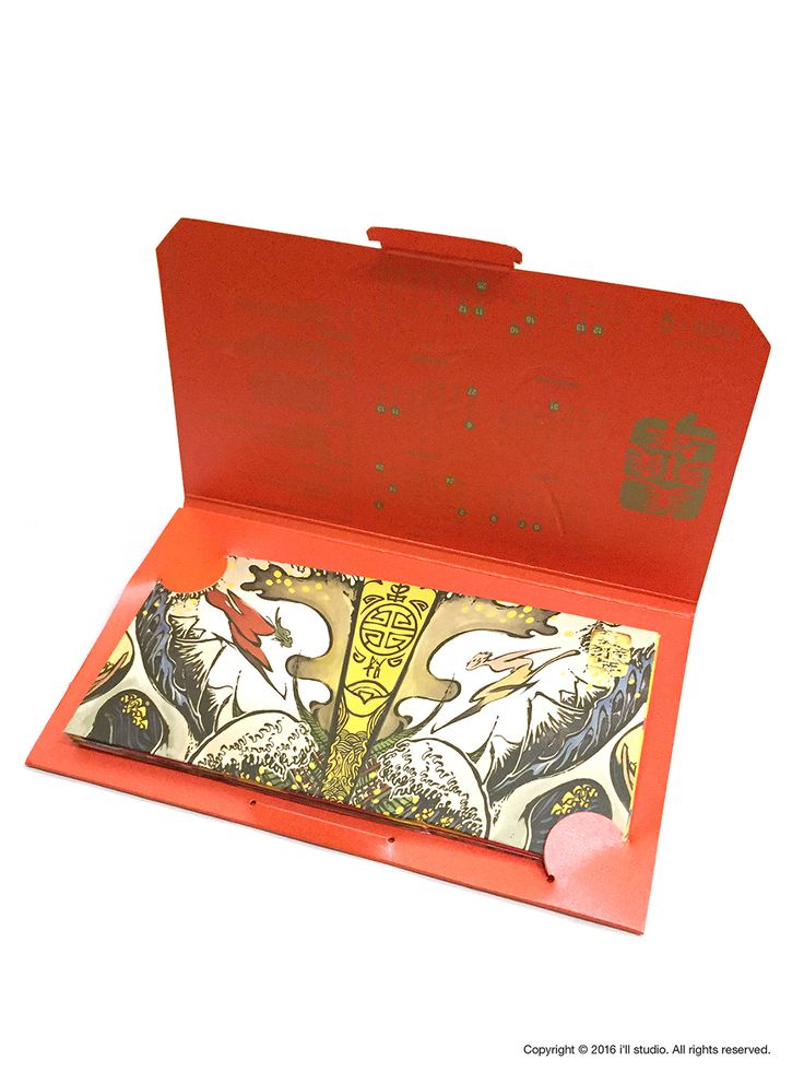Fine Paper Takeo - Marvellous Red Packet on Packaging of the World - Creative Package Design Gallery