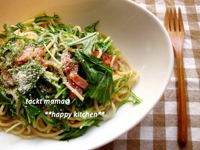 簡単ランチ♪水菜とベーコンのガーリックバターパスタ by たっきーママ@**happy kitchen**