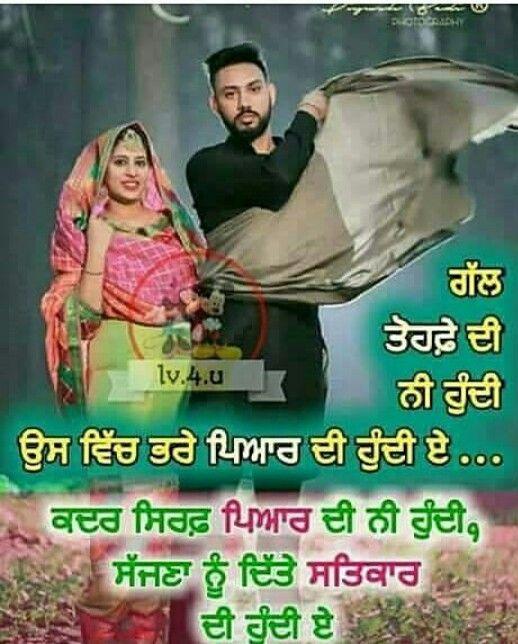 Love boparai
