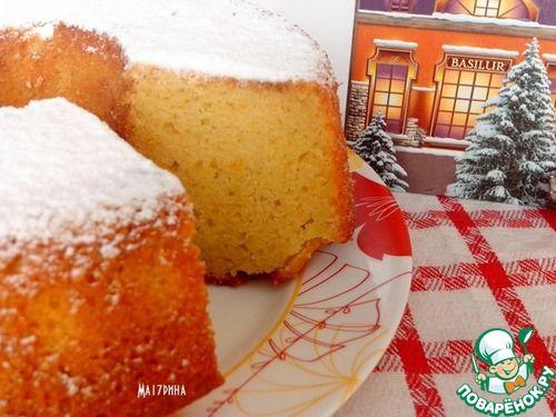 Апельсиново-ванильный кекс - кулинарный рецепт
