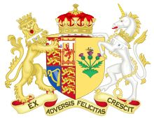 Coat of Arms of Sarah, Duchess of York, 1986-1996.svg