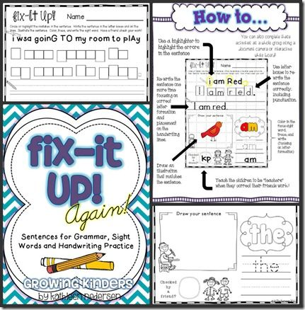 fix it up again - these are great for sight words, editing and handwriting practice! LOVE them!