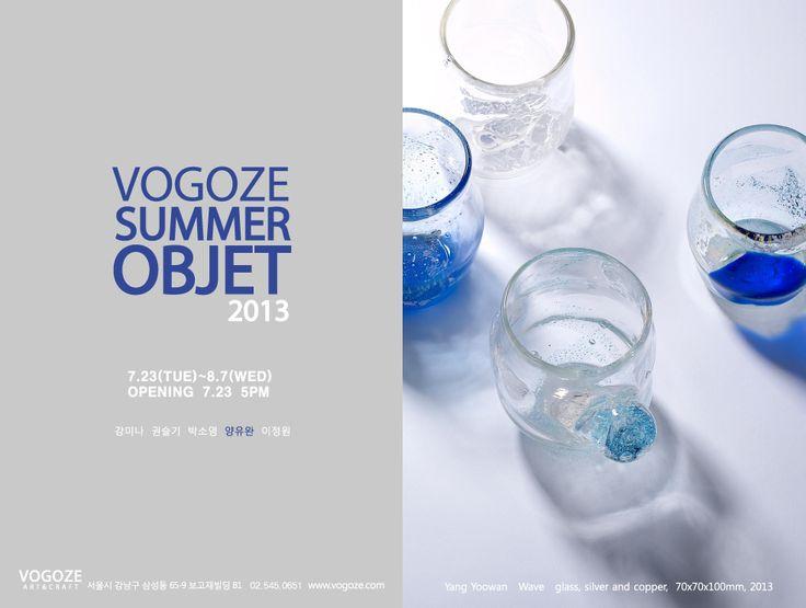 VOGOZE SUMMER OBJET 2013  7.23~8.7 www.vogoze.com