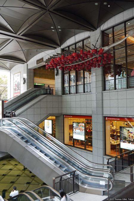 Hakataza. Fukuoka 203